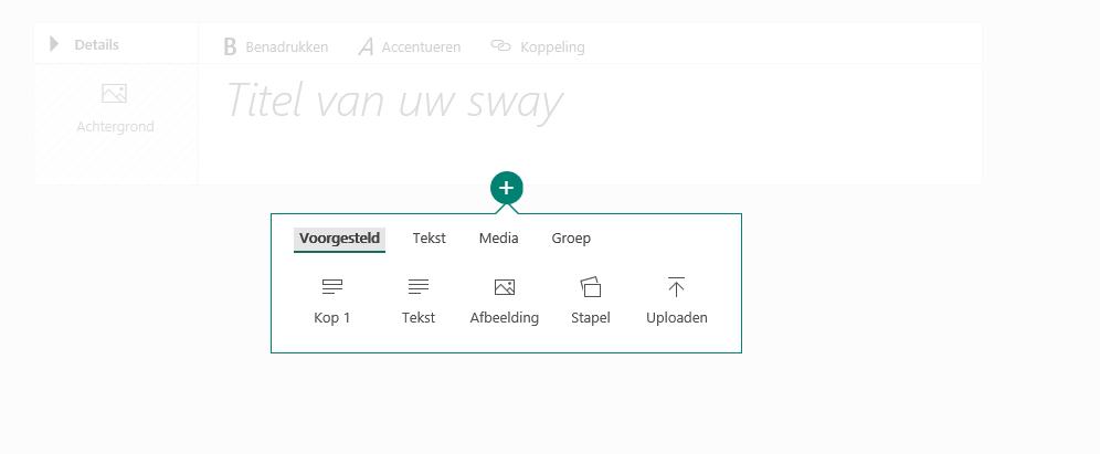 Sway 2